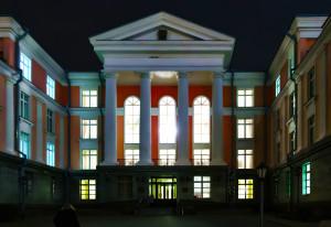 дом москвы