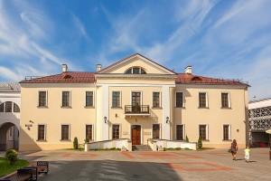 Музей Савицкого